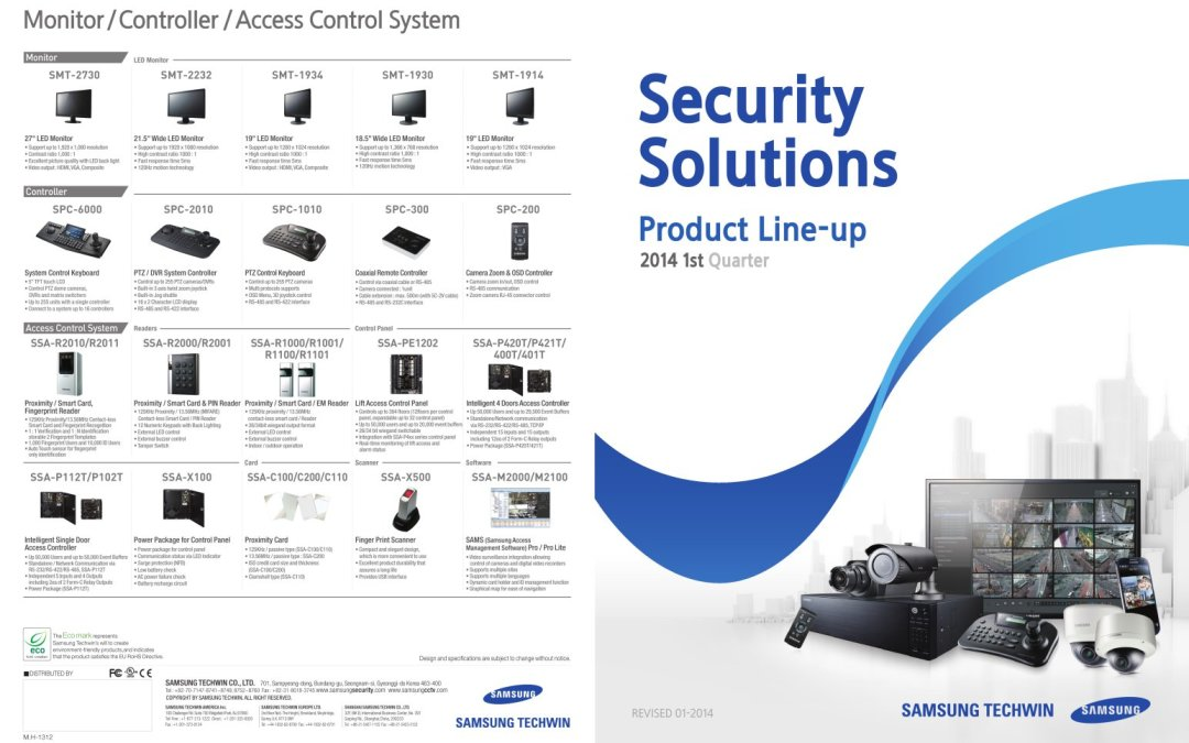 security-solutions-product-line-up-2014-552655_1b